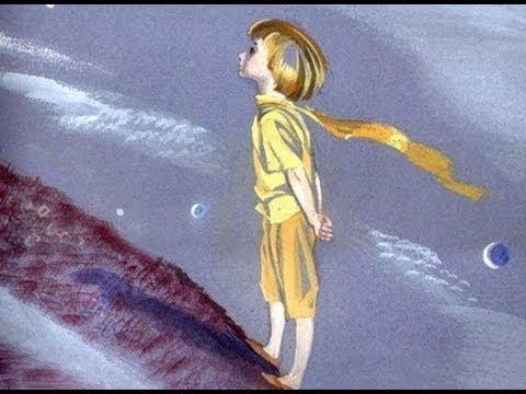 Иллюстрированная аудиокнига «Маленький Принц» — озвучивает Алексей Борзунов