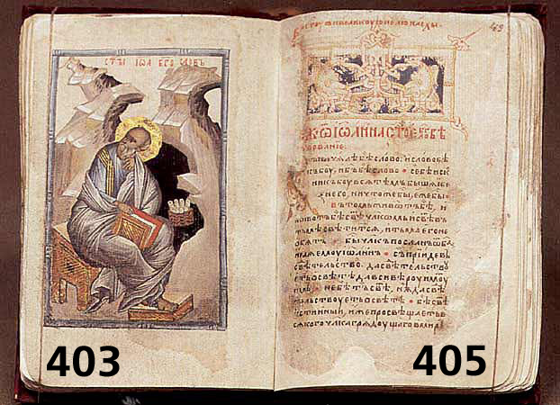 книжно-славянского типа языка