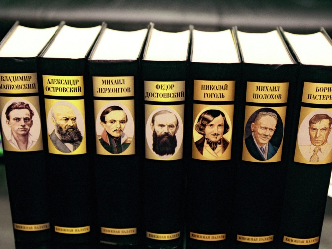 образец спутанности и вздорности суждений, когда заходит речь о русской литературе