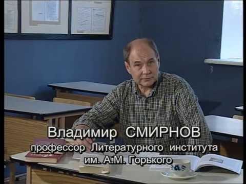 Поэты России ХХ век. Андрей Платонов.