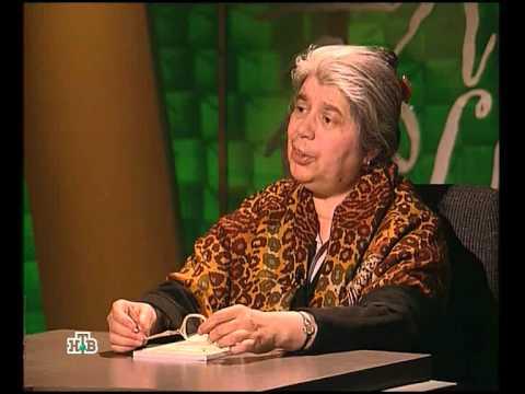 Школа злословия: Фаина Гримберг (09.02.2009)