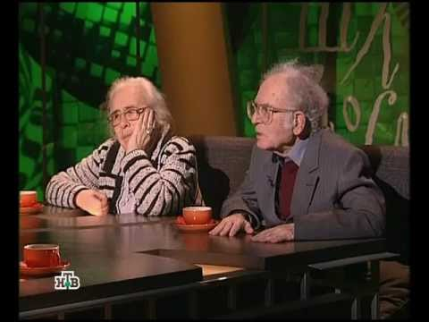 Школа злословия: Зинаида Миркина и Григорий Померанц
