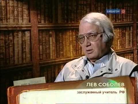 Александр Пушкин. Лирика