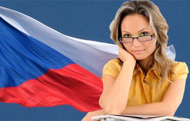 Как поступить в чешский ВНЗ бесплатно