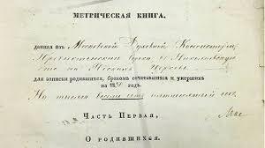 Николай Гоголь: долгожданный привет