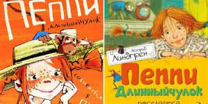 Что читать детям в 5-6 лет