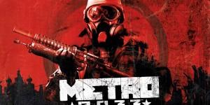 Метро 2033. Глава 1  Край света