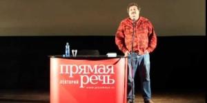 Дмитрий Быков лекция «Цветаева «Повесть о Сонечке»»