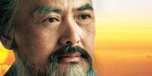 День рождения Конфуция